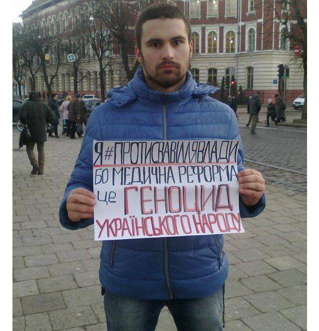 Дмитро Купер
