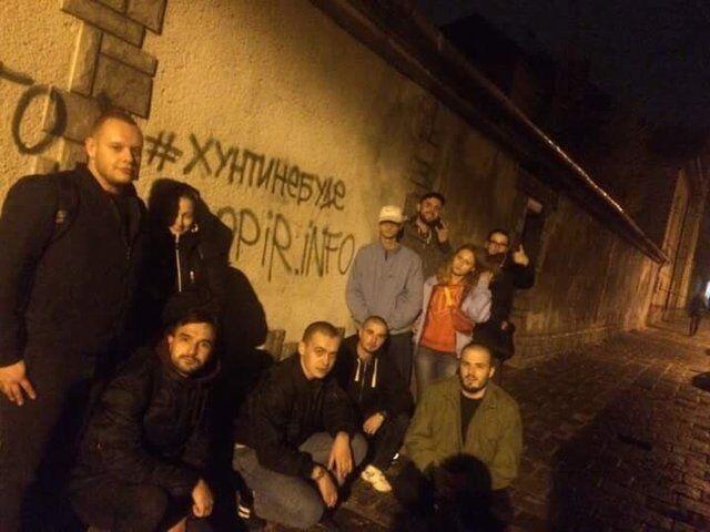 Леворадкали в Україні
