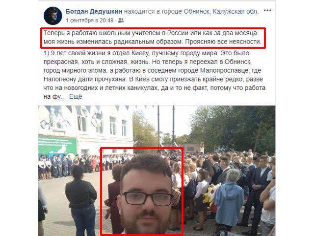 Богдан Дєдушкін
