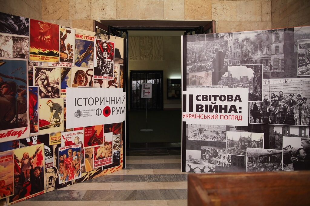 Голик: исторический форум в Днепре - свежий взгляд на ІІ мировую войну
