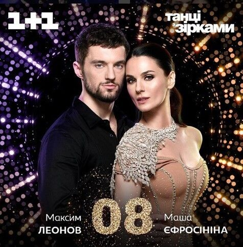"""""""Танці з зірками-2018"""": все подробности пятого выпуска"""