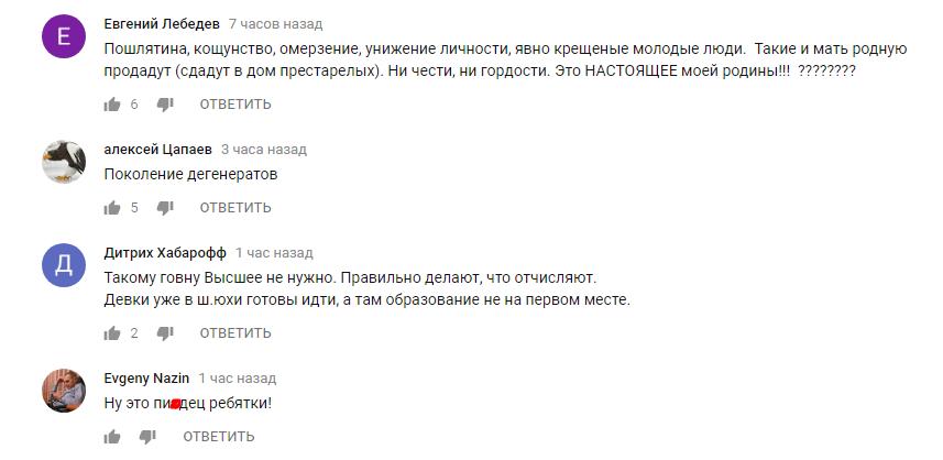 """В России студенты за деньги устроили """"оргию"""" на сцене"""