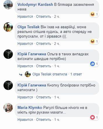 ''Рагулі'': у Львові водії побилися просто на дорозі