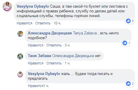Украинка показала содержимое бэби-бокса: мнения мам кардинально разделились