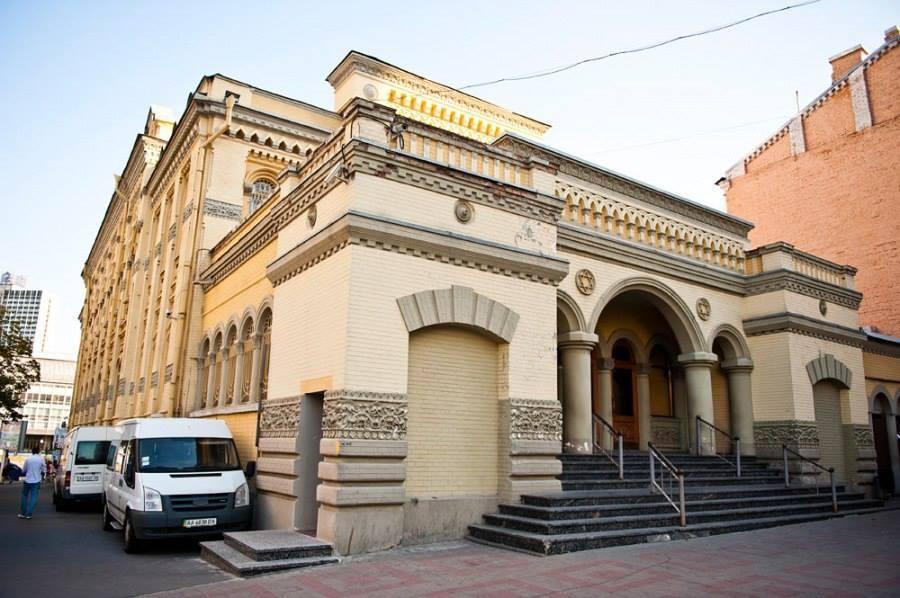 Найкрасивіші синагоги Києва: як вони виглядають