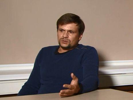"""""""Руслан Боширов"""" во время интервью пропагандистам"""