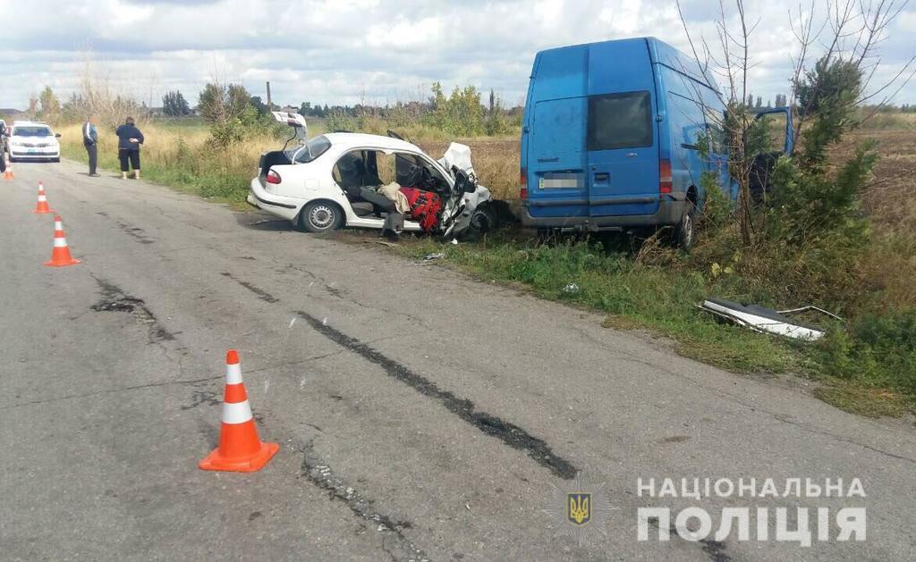 В Запорожской области произошло ДТП, есть погибшие