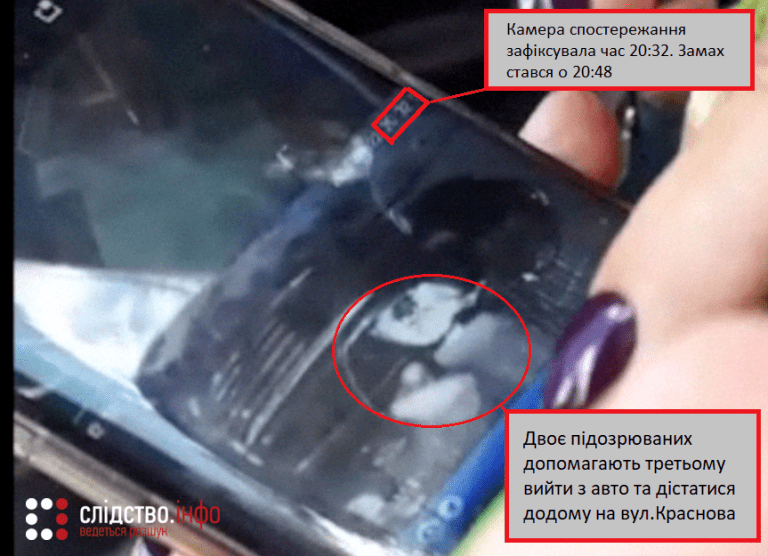Стрельба по активисту в Одессе: появилось важное видео