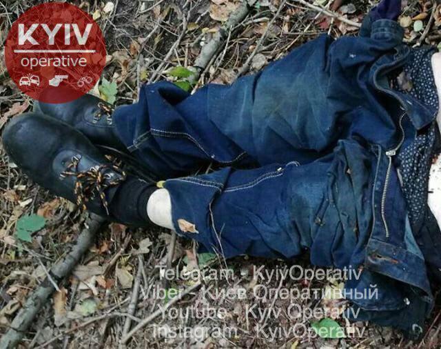 Отрезали половой орган: в Киеве нашли истерзанный труп. Фото 18+