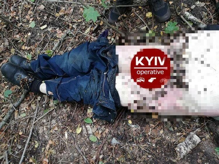 В Киеве нашли истерзанный труп. Фото 18+