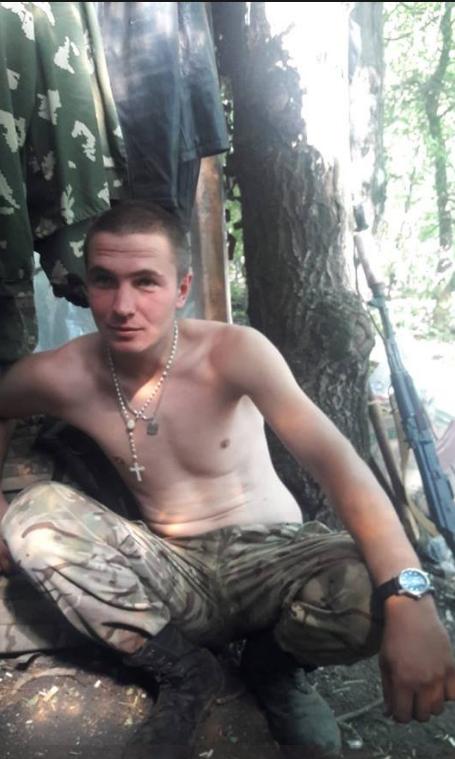 На Донбассе погиб боец ВСУ: фото