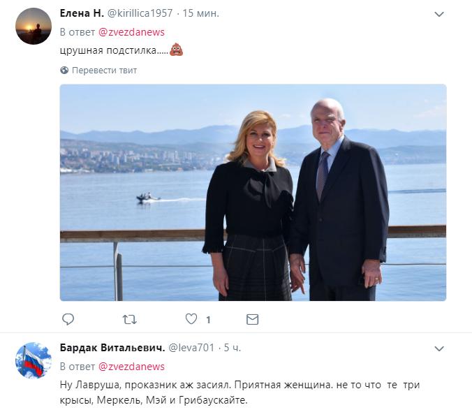 Лавров оскандалился поцелуями с главой Хорватии