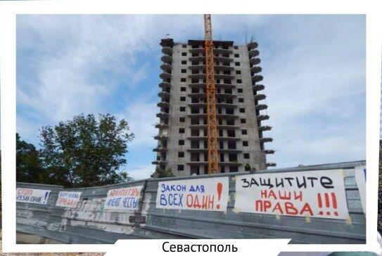 Російський блогер показав розруху у Криму