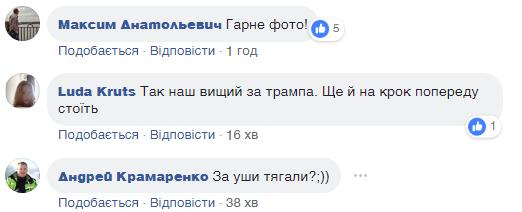 Фото Трампа и Порошенко впечатлило украинцев