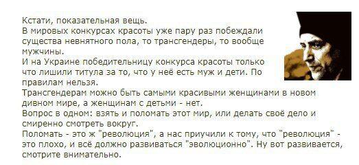 Дідусенко подякувала ''ДНРівцю'' Прилєпіну за підтримку
