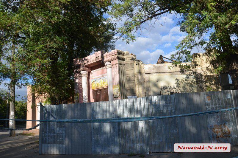 У Миколаєві скандал через знесення історичної будівлі