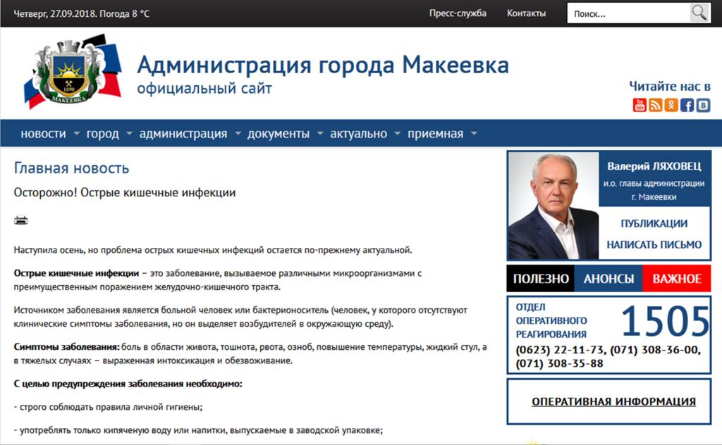 Больницы забиты: что за бедствие стряслось в ''ДНР''