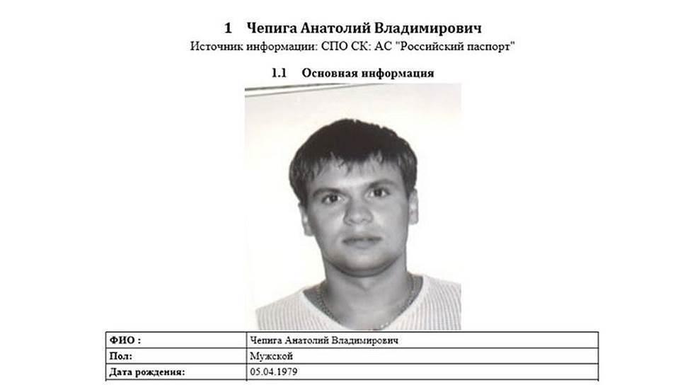 ''100% Толя'': в России знакомые разоблачили отравителя Скрипаля