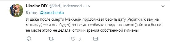 Порошенко на колінах вшанував Маккейна і розлютив росіян