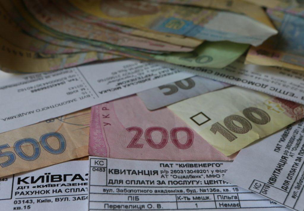 ''На ''Мерседесах'' їздять, а за квартиру не платять'': як з українців ''вибиватимуть'' борги за ЖКХ