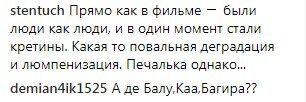 ''Сталеваровский Маугли'': в Запорожье по улице разгуливал мужчина в трусах