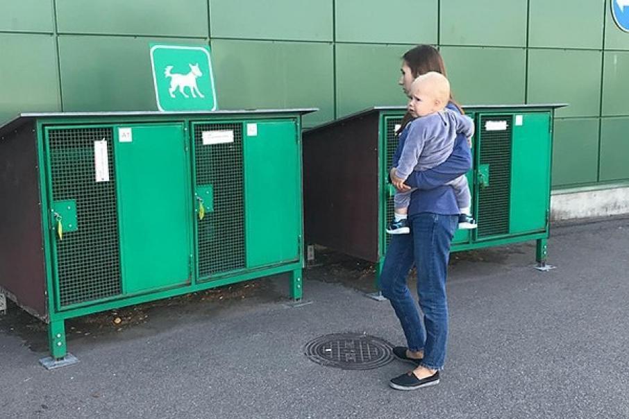 У київському супермаркеті з'явилися камери для зберігання тварин