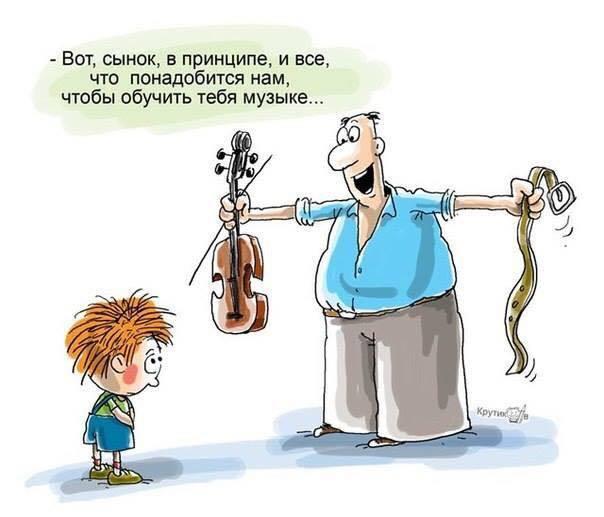facebook.com/Доктор-Сарказм