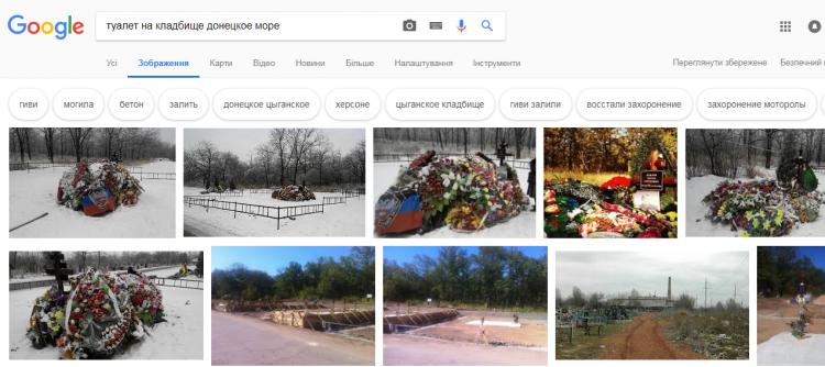 Собаке – собачье кладбище, или Кладбище Взбесившихся Животных