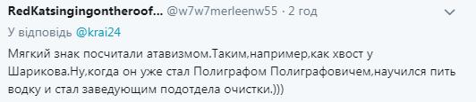 """В РФ встановили """"пам'ятник науці"""" з помилками: фото"""