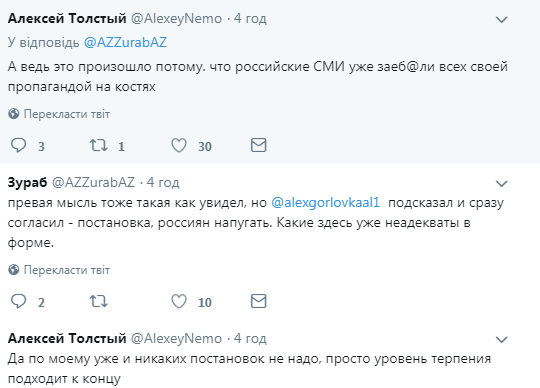 В Донецке напали на пропагандиста в прямом эфире