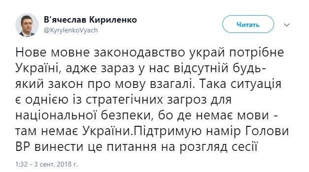 """Закон """"Ківалова-Колесніченка"""": в Раді анонсували рішення"""