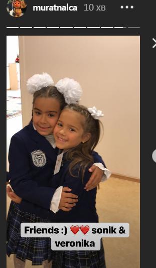 Ани Лорак отдала дочь в дорогущую школу в РФ