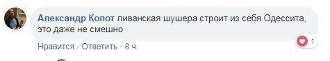 """""""Не буде нацистським"""": інцидент з зеленкою в Одесі розлютив фанатів """"русского міра"""""""