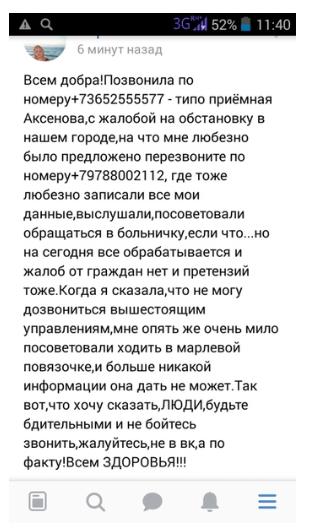 """У Криму триває """"хіматака"""", люди в паніці"""