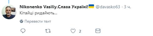Мережу розсмішив фейк про похорон Захарченка