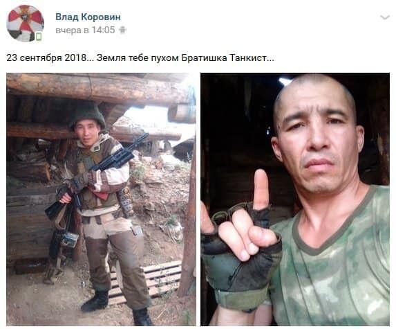 """''Пополнил бригаду-200'': офицер ВСУ показал убитого наемника """"Л/ДНР"""""""