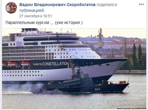 Новости Крымнаша. Фантомные боли крымчан