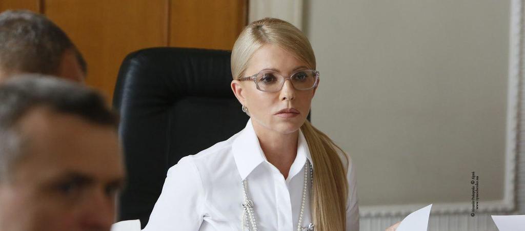 Абсолютный авторитет: Тимошенко признана самой влиятельной