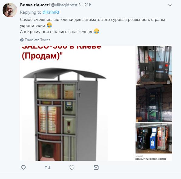 ''Арестовали кофе'': оккупанты рассмешили сеть ''новшеством'' в Крыму