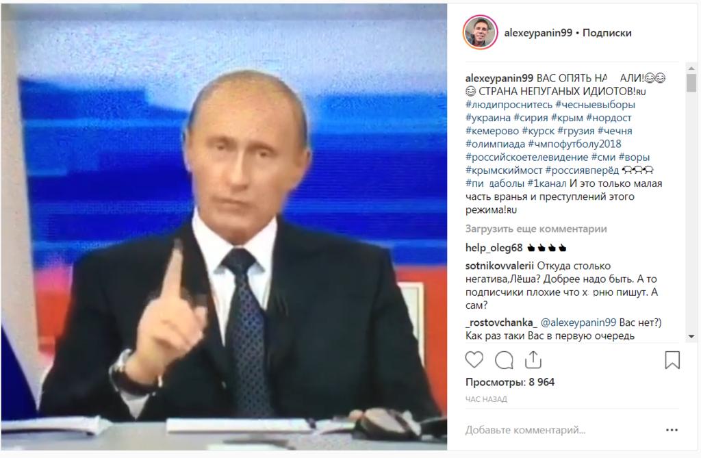 ''Страна непуганых идиотов'': любимый актер Путина взбунтовался против Кремля''