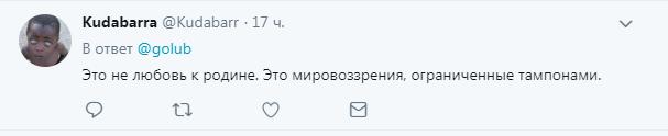 Пропагандистка похвалилася перевагами ''русского міра''