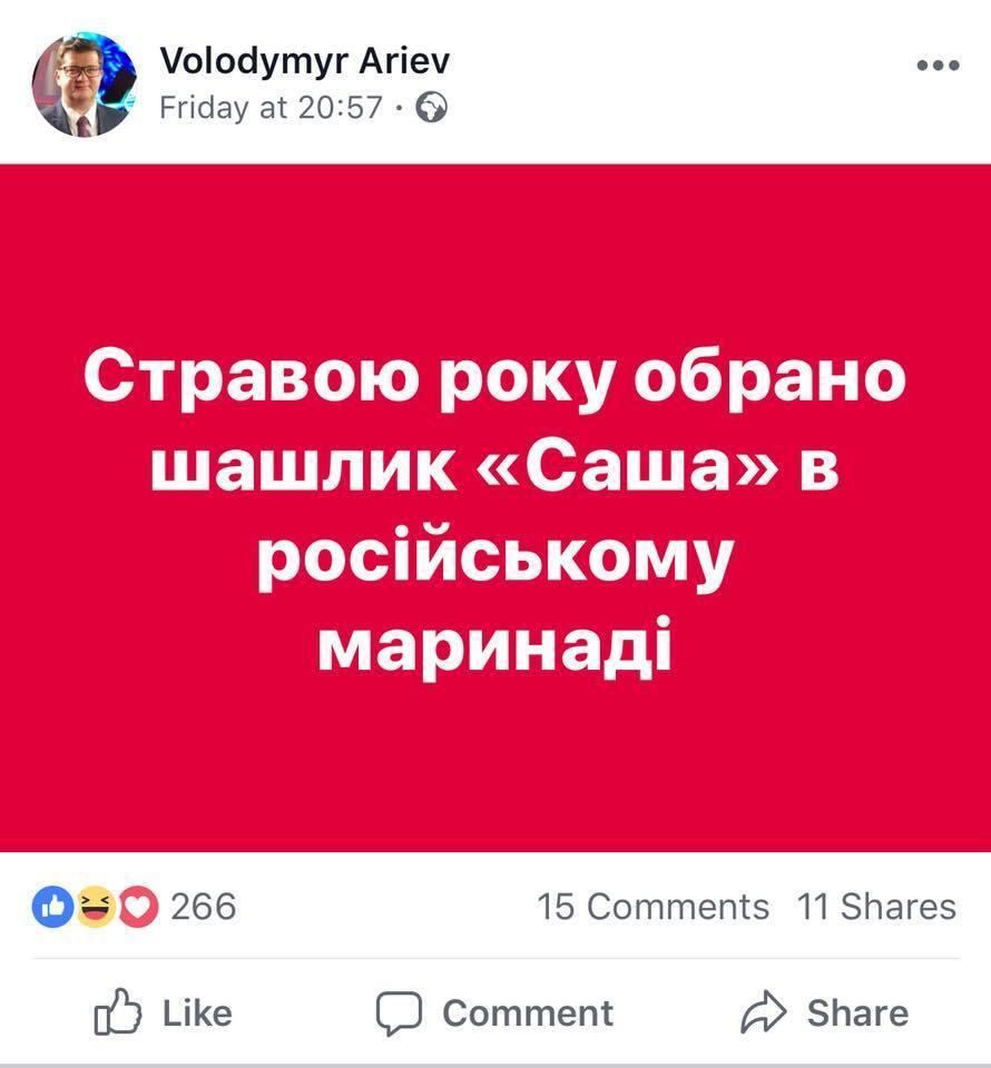Кремль уличили в ликвидации Захарченко