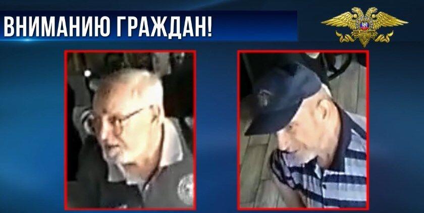 В ''ДНР'' отменили розыск ''убийц'' Захарченко