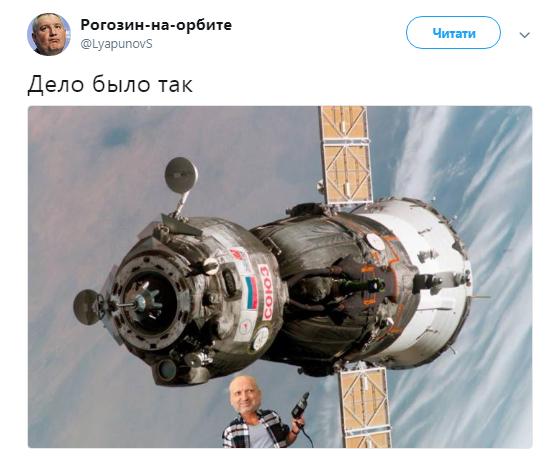 Фиаско России в космосе жестко высмеяли в сети