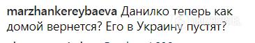 С Лорак и женой Медведева: Сердючка тайно отправилась в РФ развлекать звезд