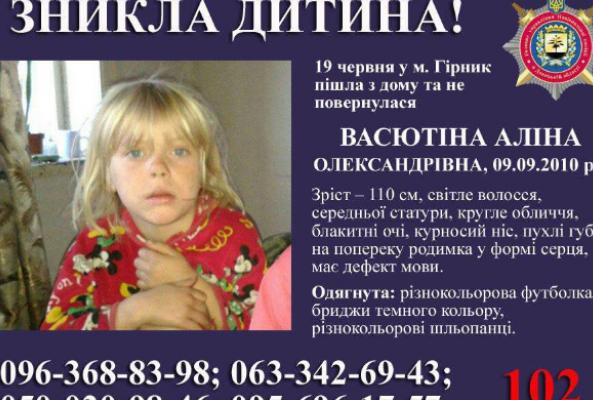 На Донбассе осудили убийцу 6-летней девочки