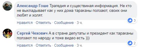 Київський супермаркет опинився в скандалі