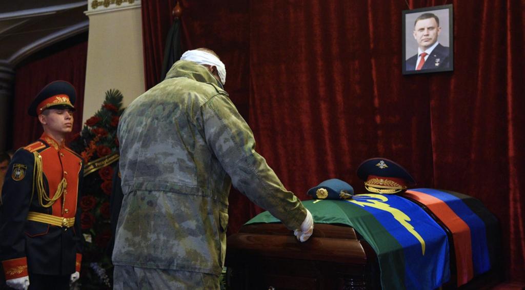 Гроб с телом Захарченко