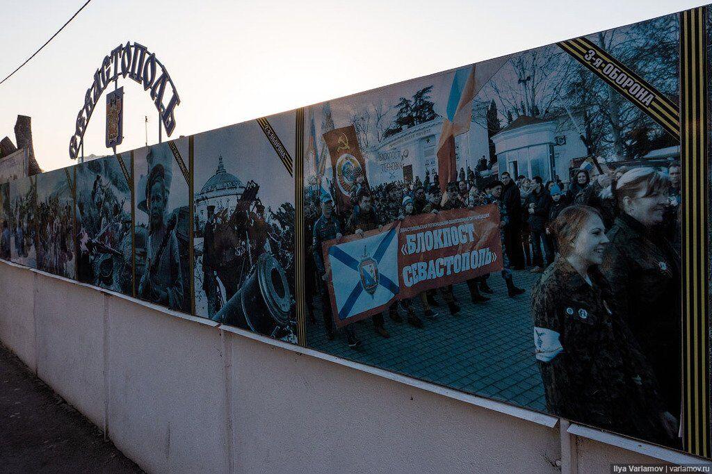 Блогер показал, во что оккупанты превратили Крым