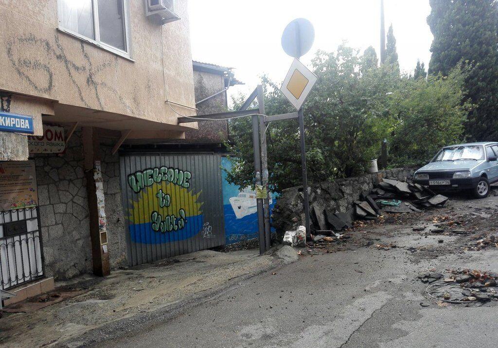 Ялта и Феодосия ушли под воду: фото и видео ''армагеддона''